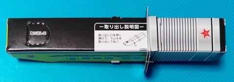 IMG00322-1