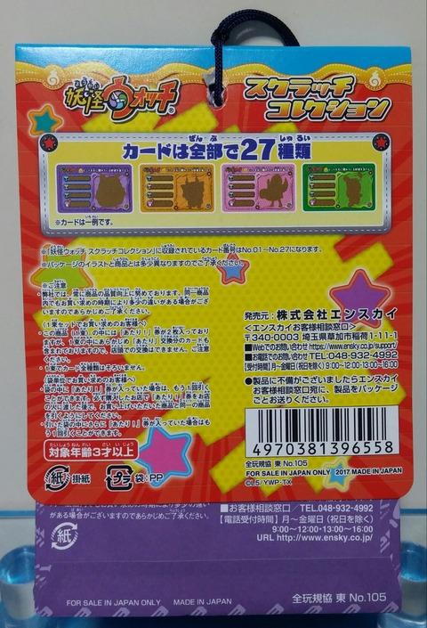 IMG21504-1