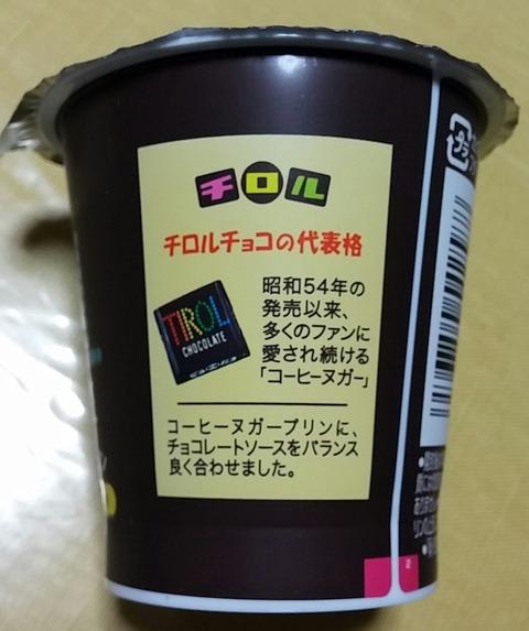 IMG03045~2