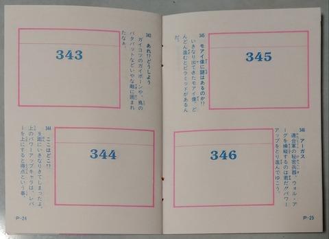 IMG00583-1