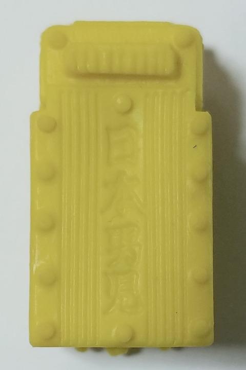 IMG02035-1