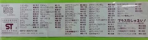 IMG02996~2