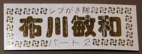 IMG00059-1