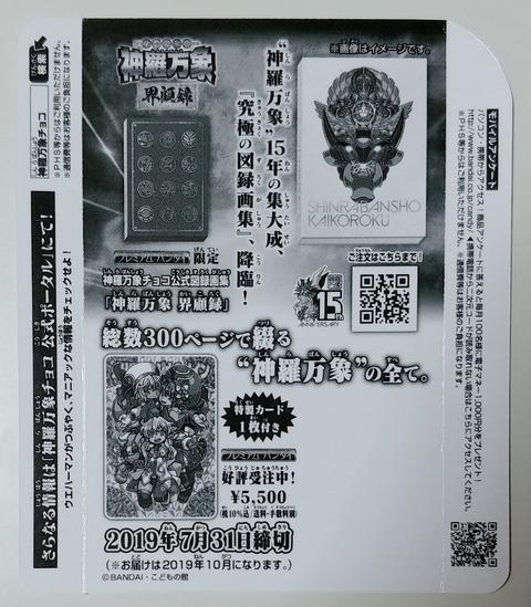 IMG00071-1