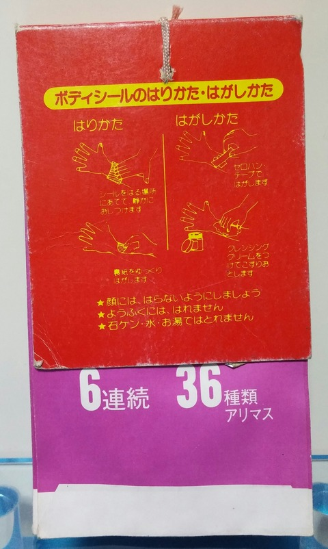 IMG18535-1