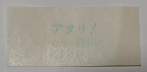 IMG00019-1(1)