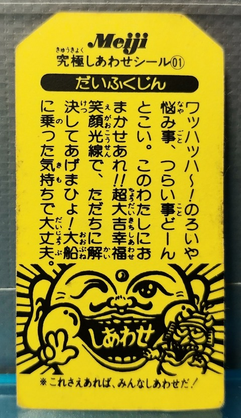 IMG01219-1