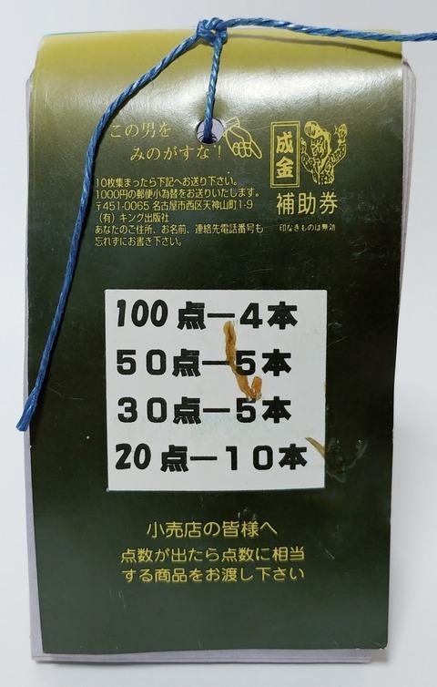 IMG00167(1)