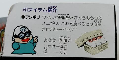 IMG01782-1