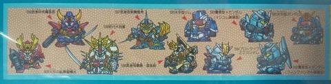 IMG19951-1