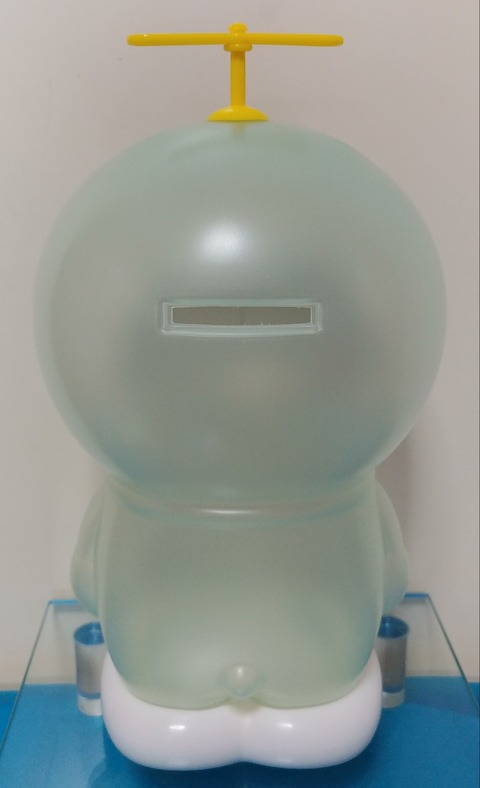 IMG00395-1