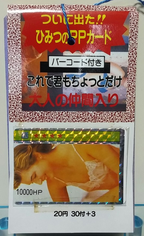 IMG11200-1