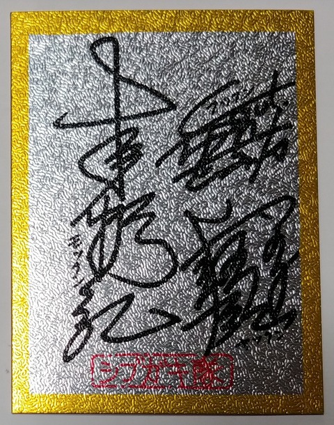 IMG00033-1