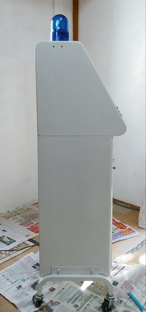 IMG03128-1