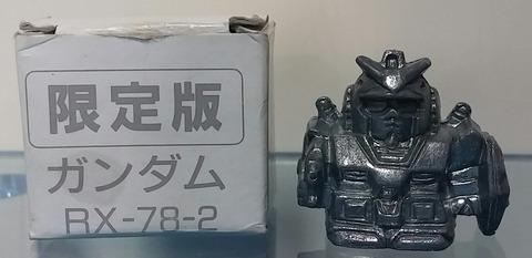 IMG10604-1