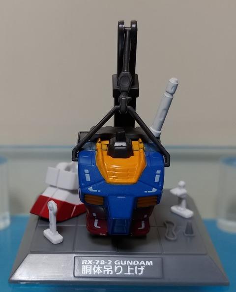 IMG00422-1