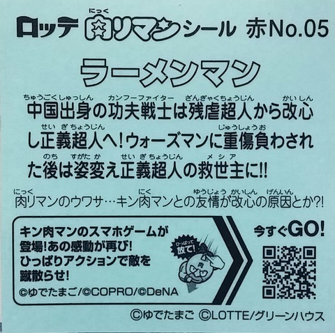 IMG05021~2