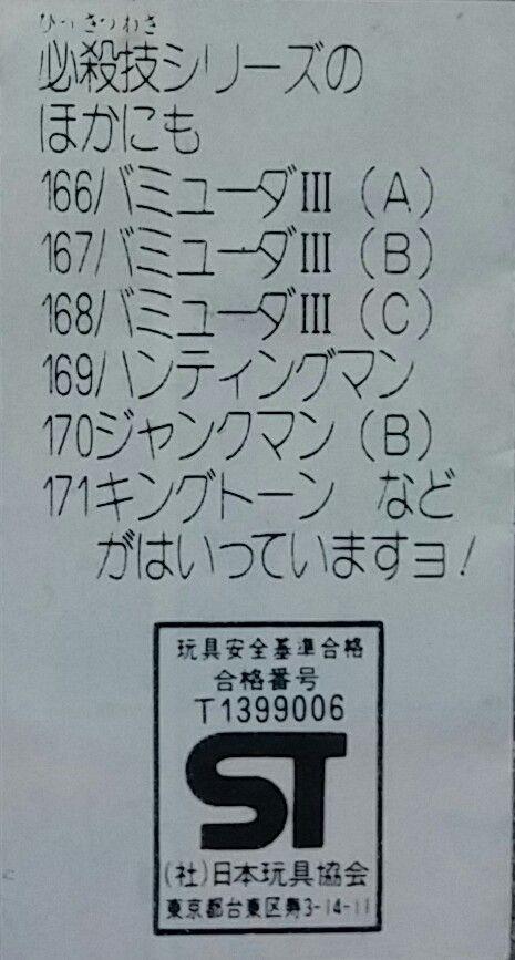 IMG11320-1