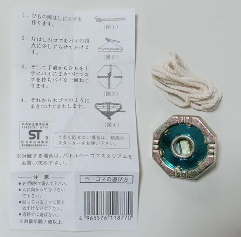 IMG00189-1