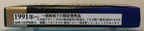 IMG20793-1