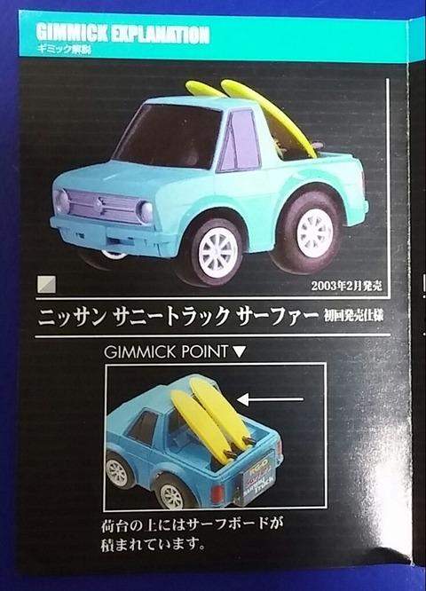 IMG10440-1
