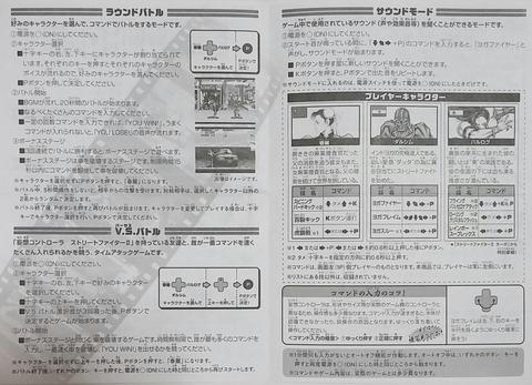 IMG10375-1