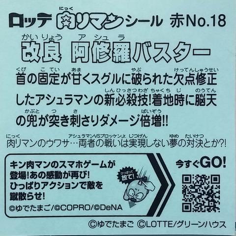 IMG05000~2