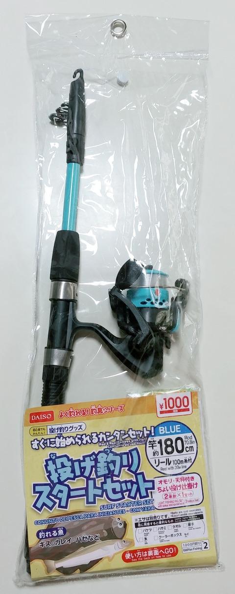 IMG05445-1