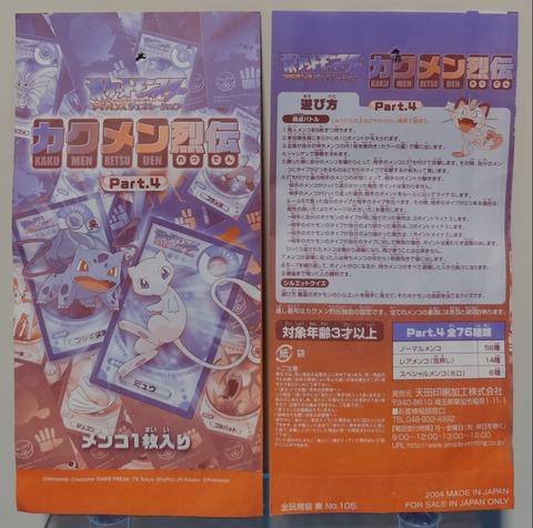 IMG00325-1