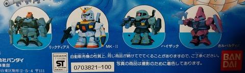 IMG01432-1