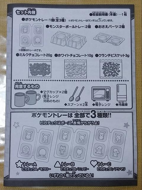 IMG11002-1