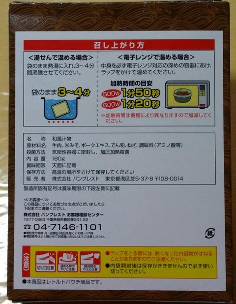 IMG00346~2