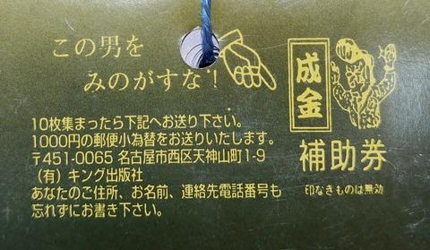 IMG00168(1)