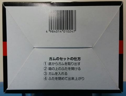IMG19706-1