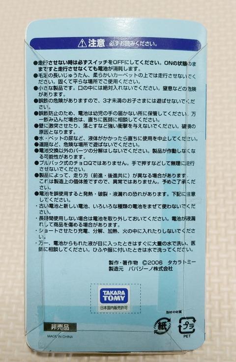 IMG07600(1)