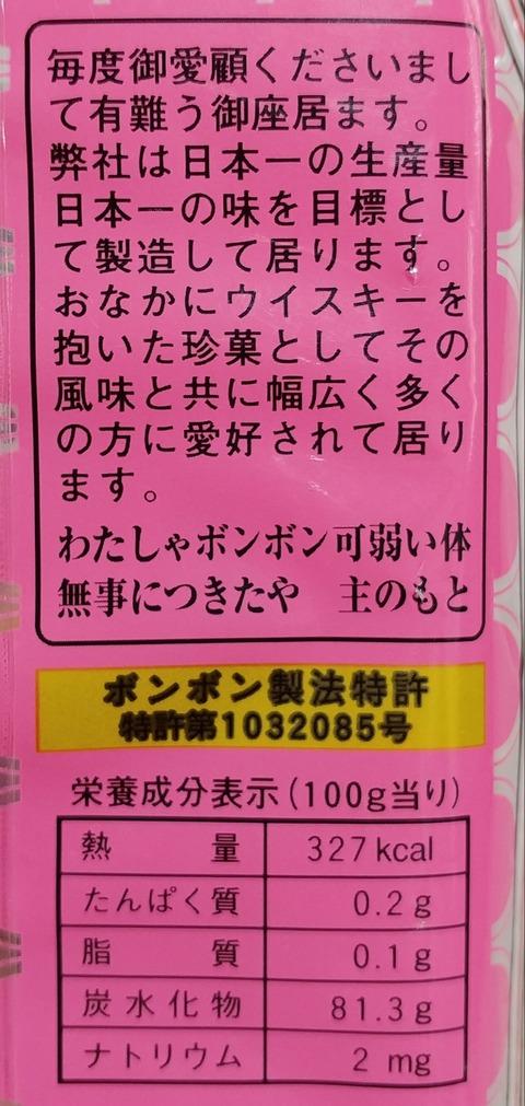 IMG00359-1