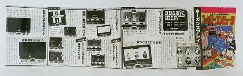 IMG00639-1
