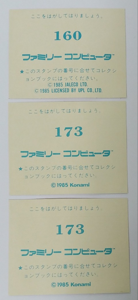 IMG02408(1)
