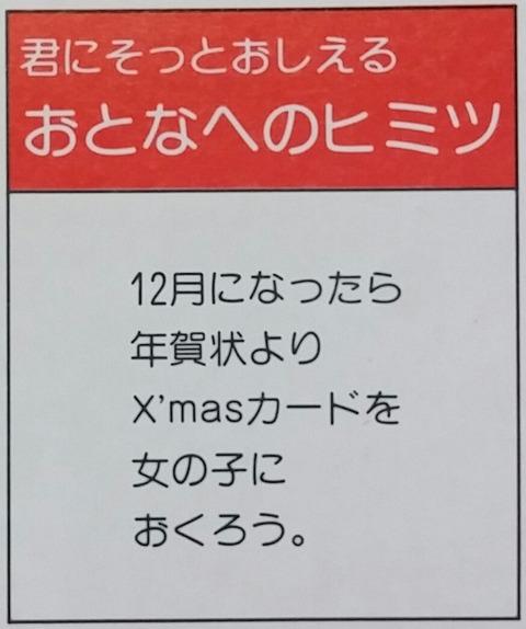 IMG11206-1