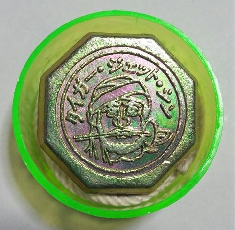 IMG19272-1