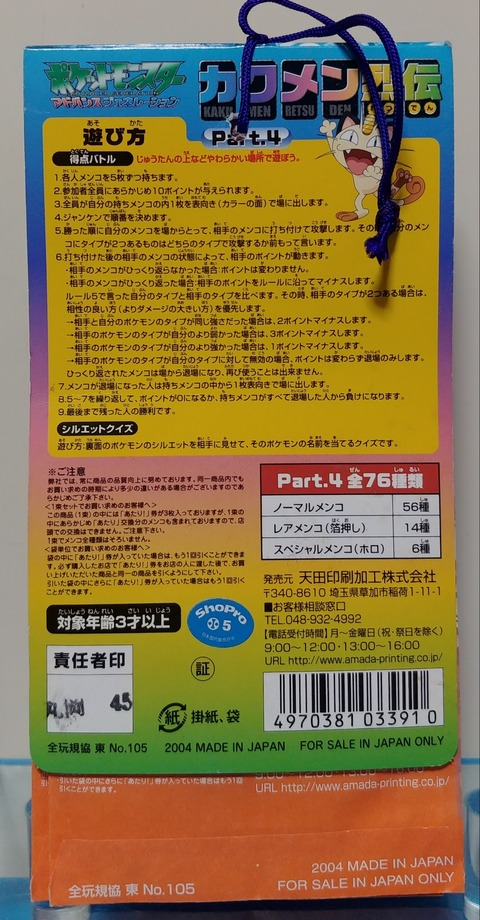 IMG00324-1