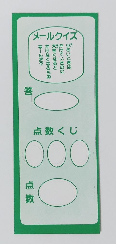 IMG00177(1)