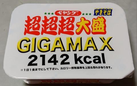 IMG00257-1