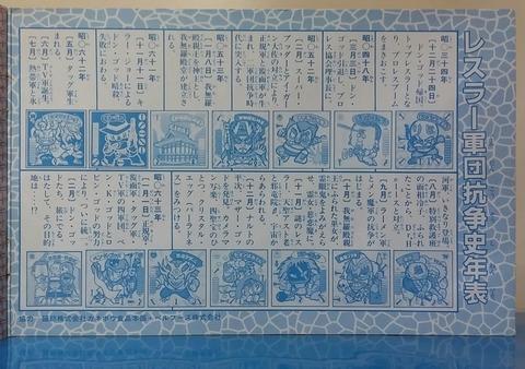 IMG02293~2