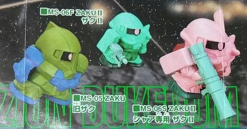 IMG05338~2