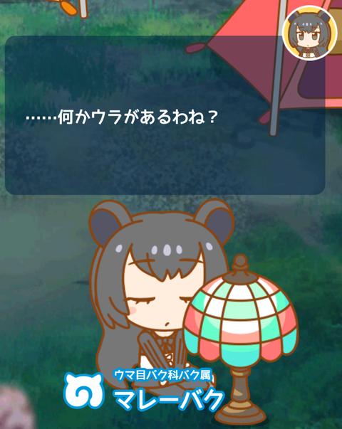Screenshot_2018-04-06-18-58-49-1