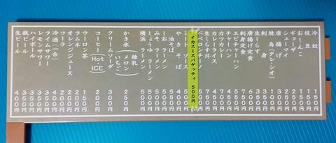 IMG04766~2