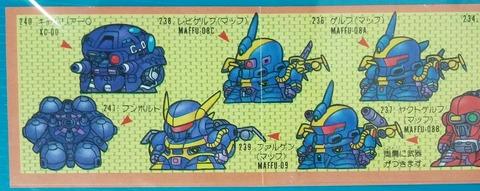IMG20601-1