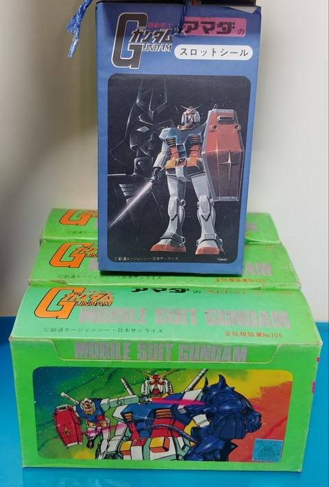 IMG00199-1(1)