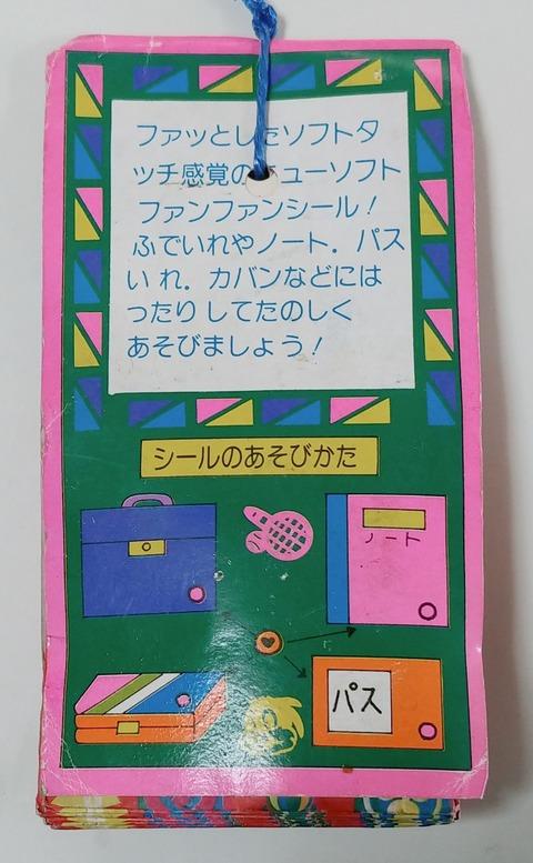 IMG00228(1)